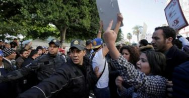 41 more arrested as fresh protests over plans to raise taxes, basic goods break out in Tunisia