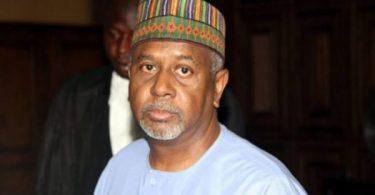 Court grants Dasuki's plea, suspends trial