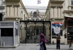 Dutch diplomat pulled out of Turkey