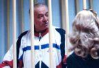 Former Russian agent, Sergei Skripal, 66