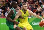 #GC2018: D'Tigers lose final group game to Australia