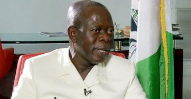 APC postpones presidential primary