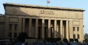 Egyptian court sentence 3 men to death for killing 10 policemen