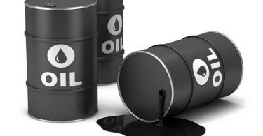 Crude oil prices slump, ending four days of gain