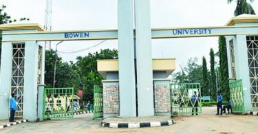 Bowen University loses 2 lecturers to kidnappers
