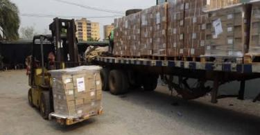 IPAC counsels INEC over distributed electoral materials