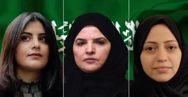S'ARABIA: 20 jailed women's rights activists set to face trail for undermining national unity