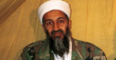 US places $1m bounty on the head on bin Laden's son