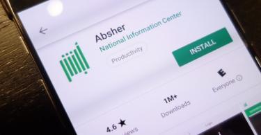 Google refuses to ban controversial Saudi govt app