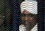 SUDAN: Observers don't trust judicial system to deliver justice in al-Bashir's trial