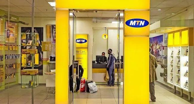 MTNN 9-month profit falls by 3.3% to N144bn